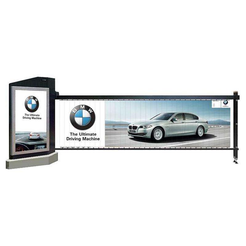車牌識別-廣告道閘